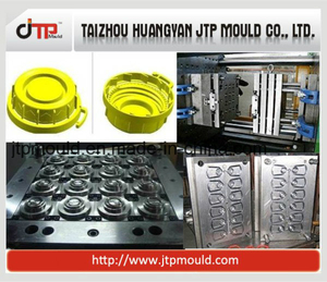 H13 718 Hot Sell Oil Bottle Cap Mould